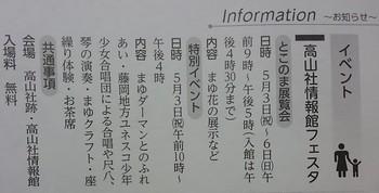 広報.jpg
