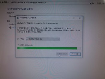 s-DSC00769.jpg