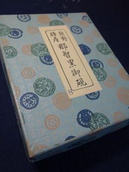 s-DSC01408.jpg
