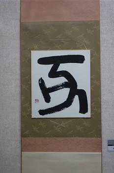 s-DSC04109.jpg