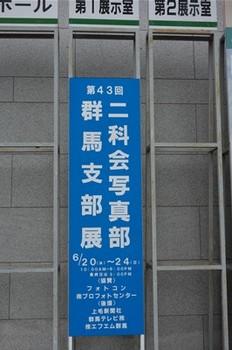 s-DSC04462.jpg