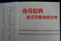 s-DSC06460 (1).jpg