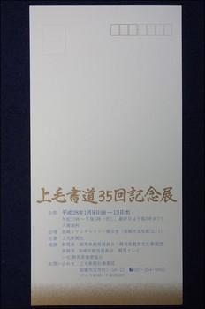 s-DSC06545 (1).jpg