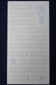 s-DSC06546 (1).jpg