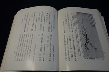 s-DSC07685.jpg