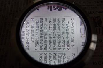 s-DSC09439.jpg