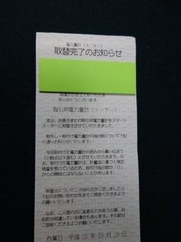 s-DSC09977.jpg