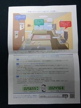s-DSC09978.jpg