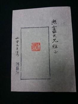 s-KIMG0173.jpg