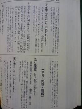 s-KIMG3719.jpg