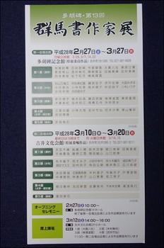 s-DSC06548 (1).jpg